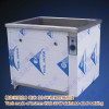 Gold rolls ultrasonic cleaning machine