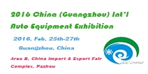 AAC CHINA - 2016 China (Guangzhou) International Auto Parts Exhibition