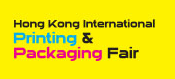 12th Hong Kong International Printing & Packaging Fair