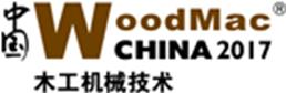 WoodMac China 2017