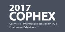COPHEX 2017, logo