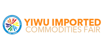 2017 China Yiwu Imported Commodities Fair