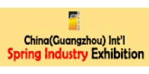 Spring Industry Exhibition