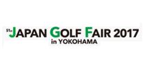 JAPAN GOLF FAIR 2017, logo