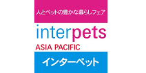 Interpets Asia Pacific 2020