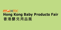 Hong Kong Baby Products Fair 2017, logo