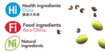 Hi China, Fi Asia-China & Ni 2017, logo