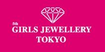 GIRLS JEWELLERY TOKYO 2017