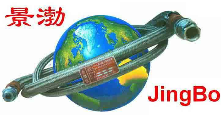Shijiazhuang JingBo Petroleum Machinery Ltd. BOPhose - Blowout ...