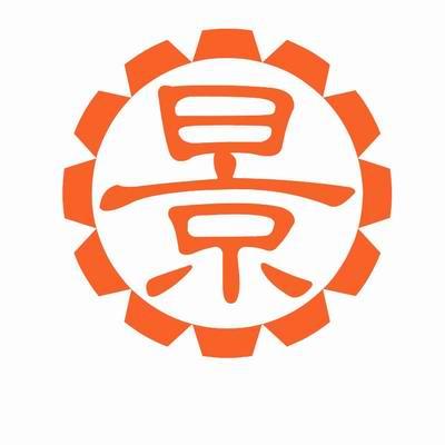 Zhaoqing Jingcheng Machinery Co., Ltd logo