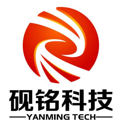 Shenzhen Yanming Technology CO., LTD. logo