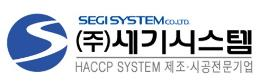 SEGI SYSTEM Co., Ltd. logo