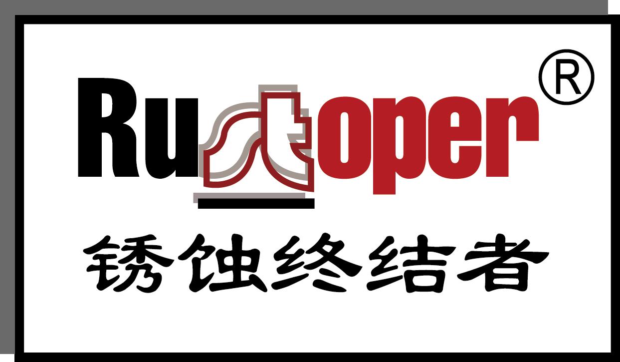 Suzhou Rustop Protective Packaging Co.,Ltd logo