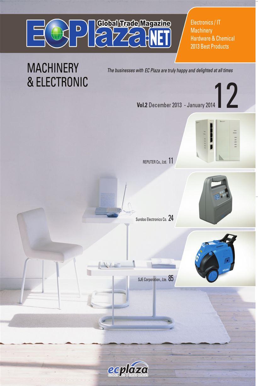 December, 2013 Magazines Vol.2