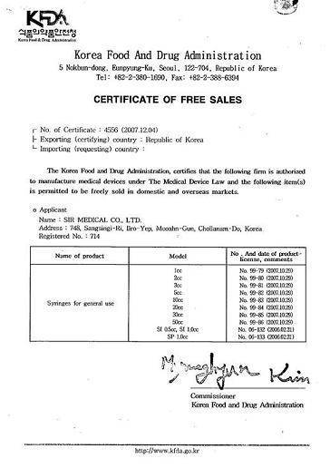 Certificate Of Free Sales Manufacturer, Supplier & Exporter ...