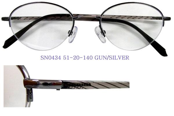 Rimless Glasses Nylon : Nylon Rimless Frames W/TR-90 Material Temples Manufacturer ...