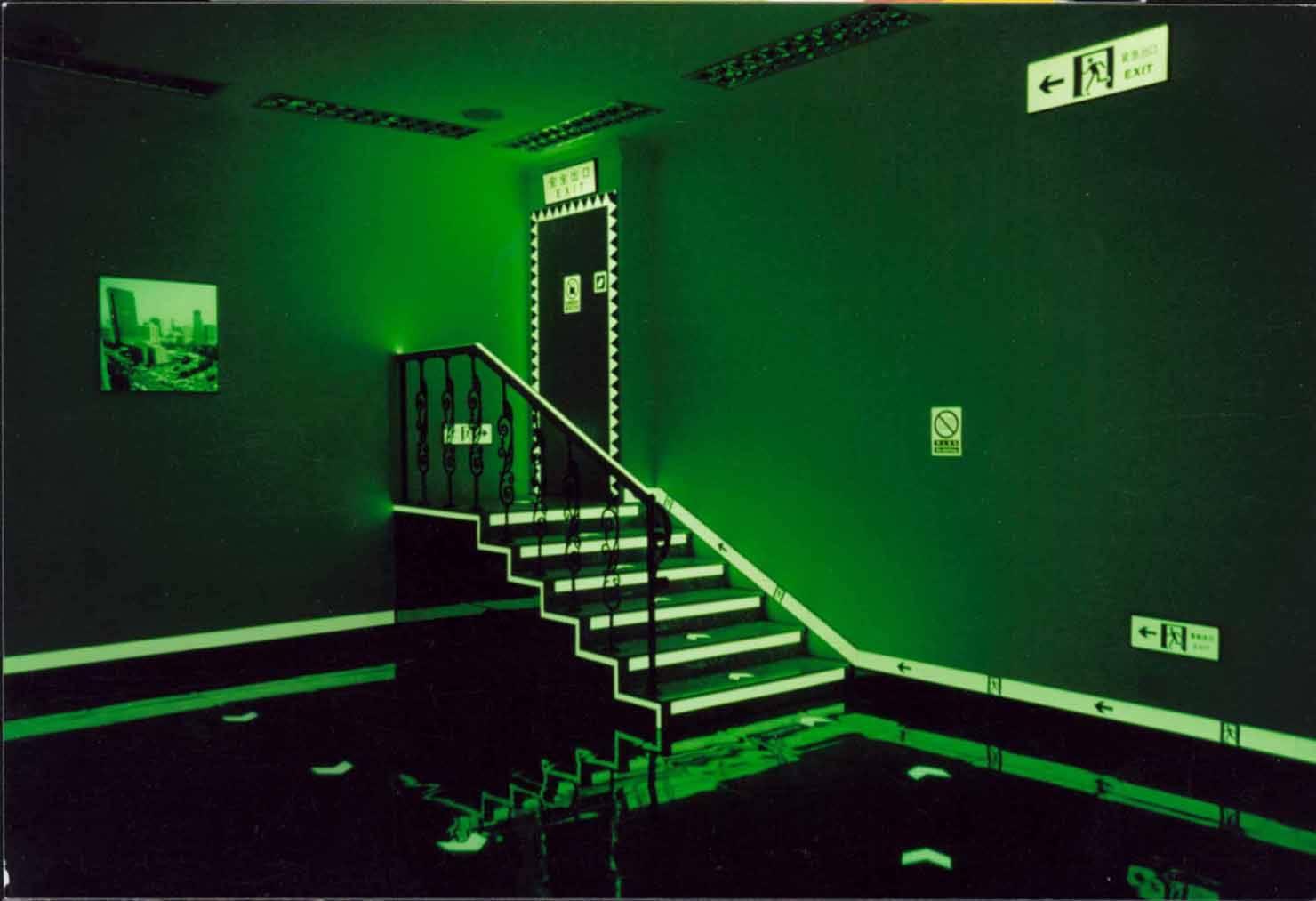 Photoluminescent Signs Amp Markings Manufacturer Supplier