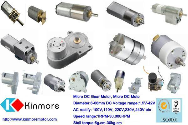 Mini dc gear motor for toys locks and vending machines for Mini gear motor dc