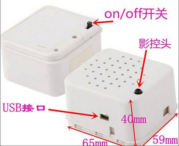 USB motion sensor sound module