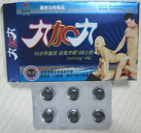 strongest li jia li penis enlargement good price