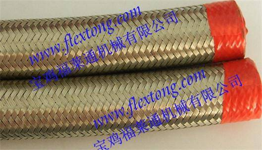 Overbraided explosion proof flexible conduit