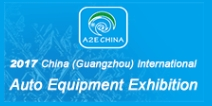 2017 Guangzhou International Auto Air-conditioning and Equipment Exhibition