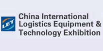 LET 2017 - The 8th China International Logistics Equipment & Technology Exhibition (Guangzhou)