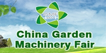 GMF 2017 - Guangzhou Int'l Garden Machinery Fair