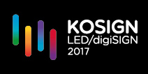 KOSIGN 2017 - Korea International Sign & Design Show
