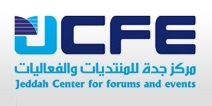 Jeddah Center forums and events