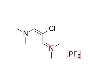 2-chloro-1,3-bis(dimentylamino)trimethinium hexafluorophosphate (CAS NO.:249561-98-6)