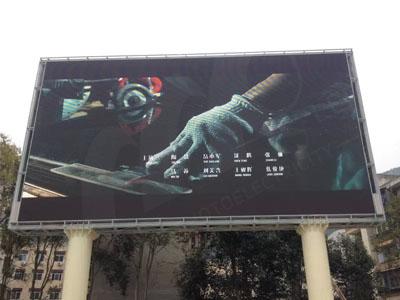Mrled P16 LED Advertising Display