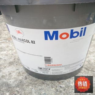 Marcol 52 exxonmobil company in Thailand.