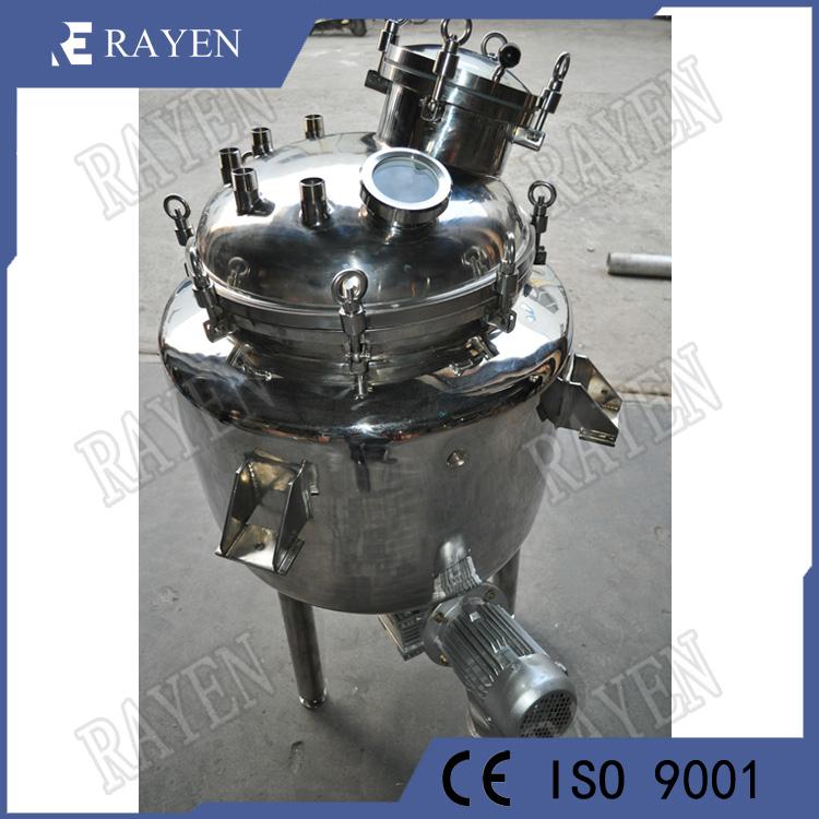 Stainless steel magnetic agitator tank