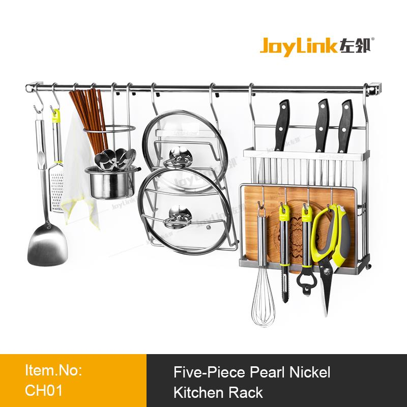 Five-Piece Pearl Nickel Kitchen Rack