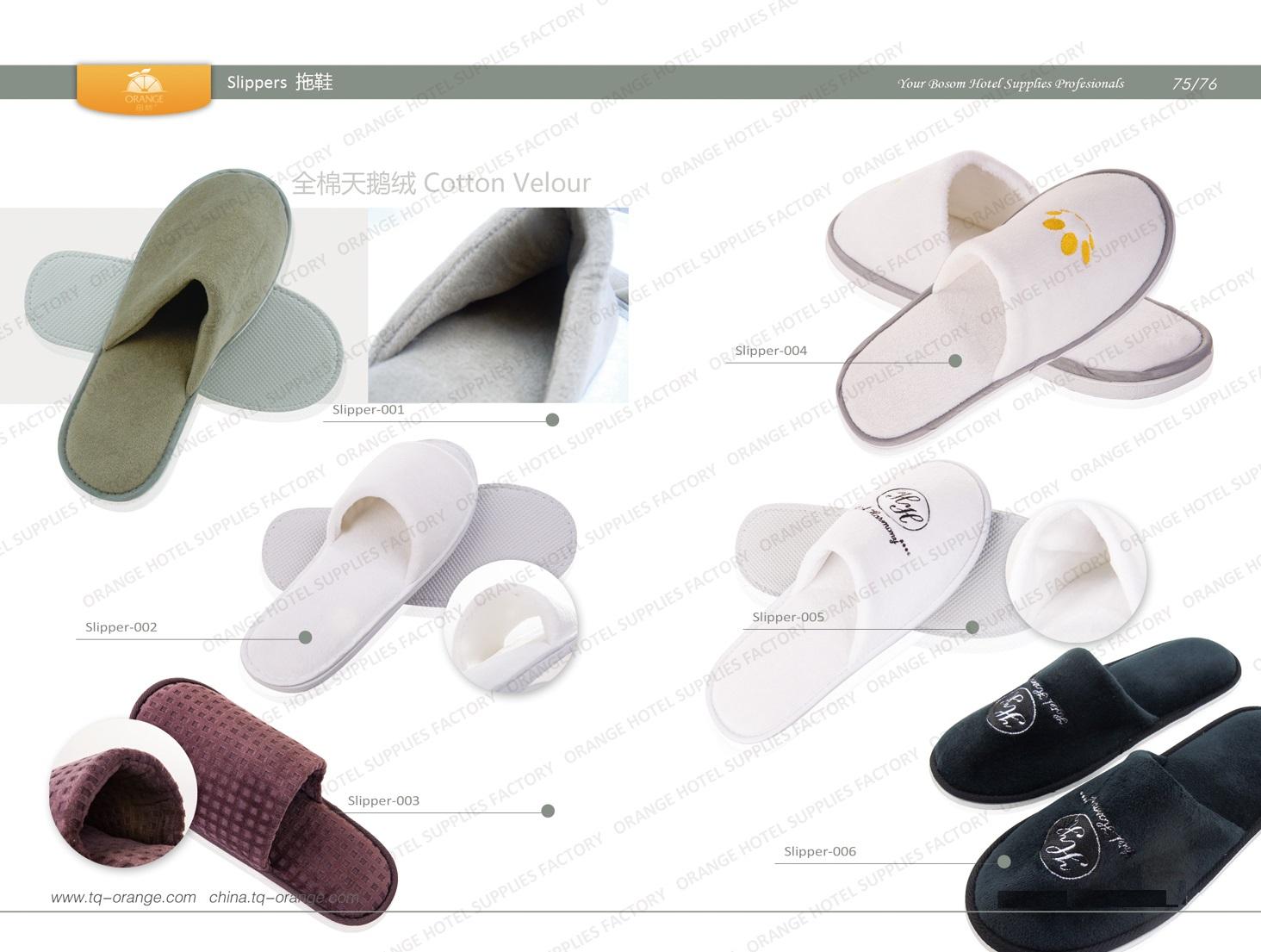 Hotel cotton velour slippers