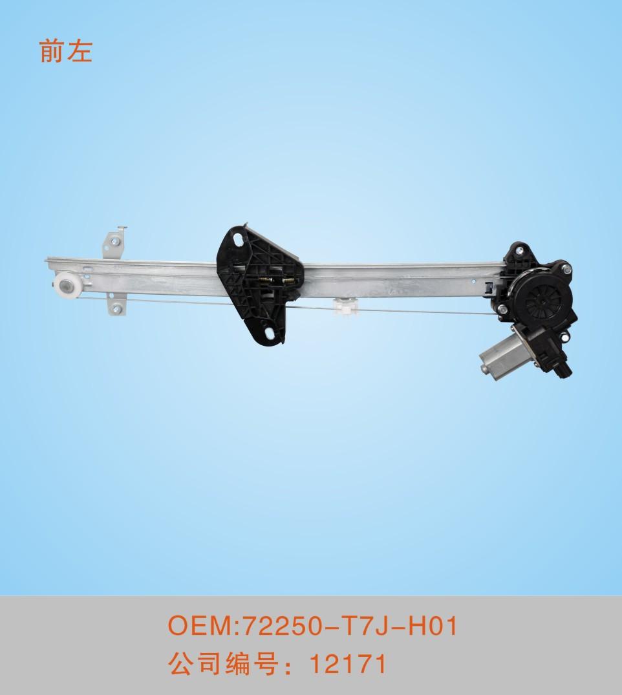 electric window regulator with HONDA XRV(RU1/5/6 15-16years)