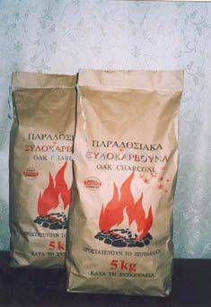 5 kg paper bags with Charcoal