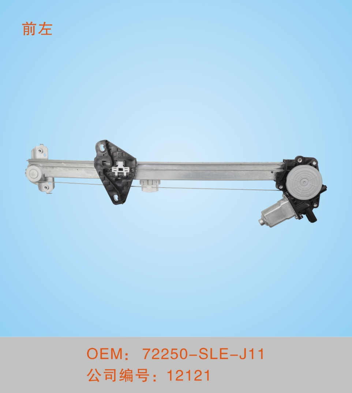 electric window regulator with Honda ODESSEY(RB3 09-13years)
