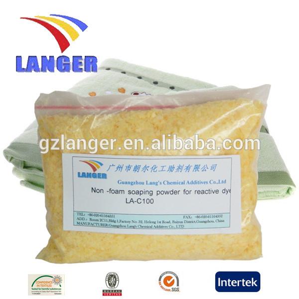 Non-foam Soaping Powder for Reactive Dye LA-C100A