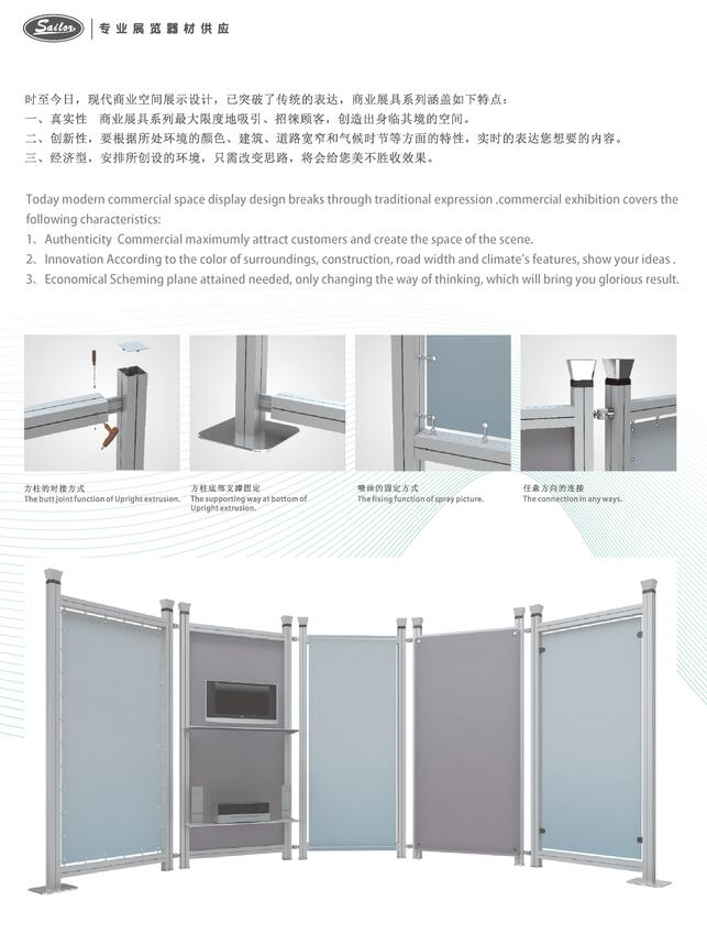 exhibition commercial business space exhibit designer producer display booth trade fair