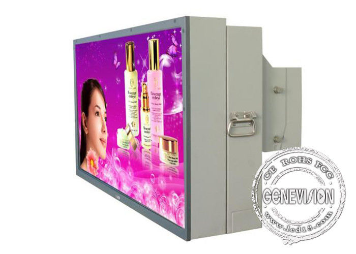 Wall Mount Outdoor Digital Signage Simple Usb Version