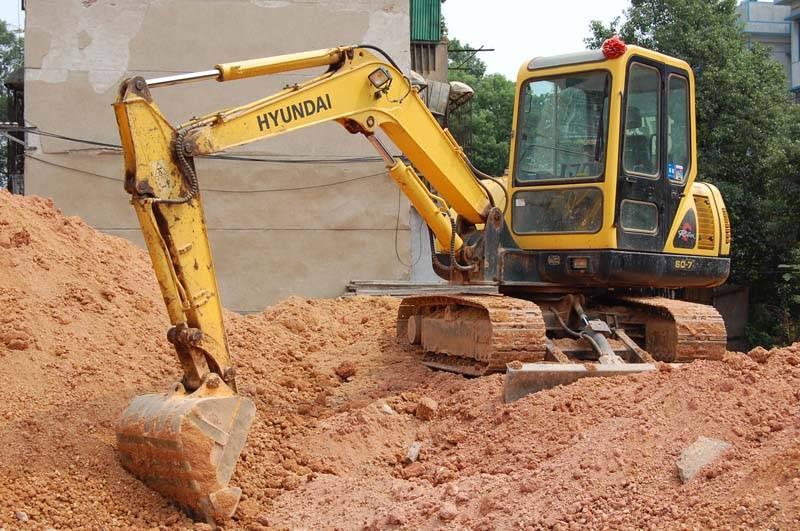 Hyundai R60-7 excavator