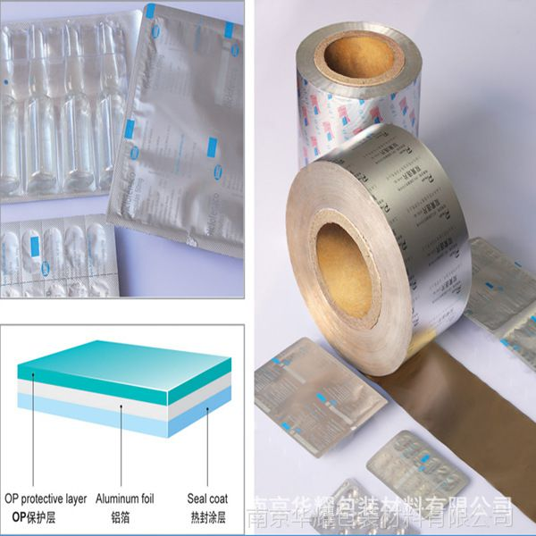 aluminium foil container/bag/tape for medical packing