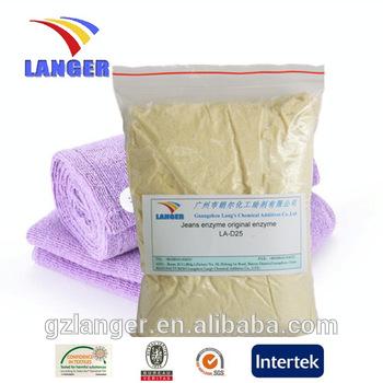 original enzymes for jeans washing LA-D25