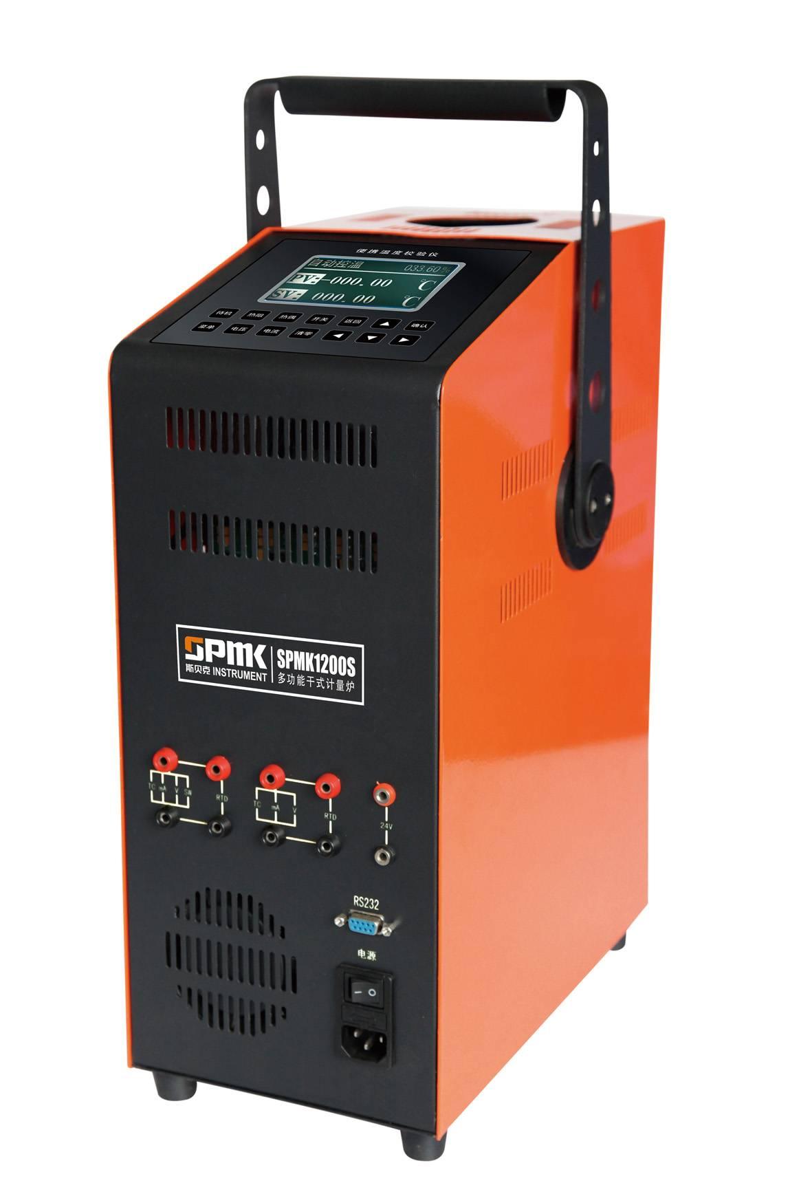 Heat Measuring Instruments : Portable temperature measuring instrument spmk c