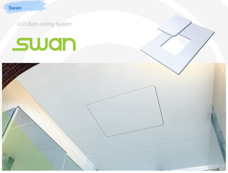 eco bath ceiling(swan)