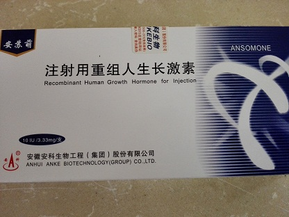 HGH Human Growth Hormone Ansomone for sale