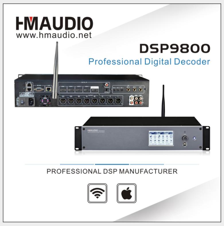 2017 DSP9800 Digital Karaoke&cinema Processor 4 IN/1 OUT