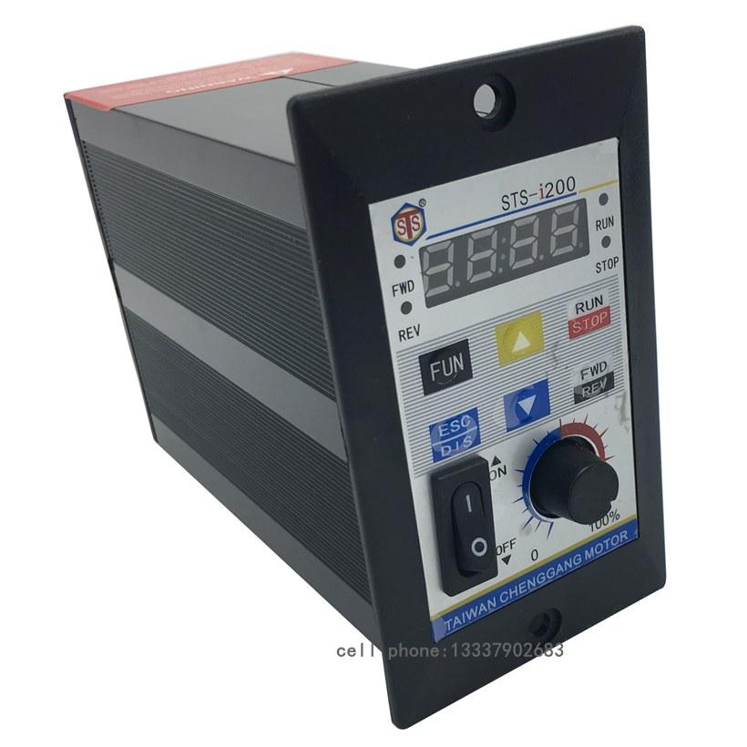 Mini Small Simple Inverter 220V 200W/400W Inverter